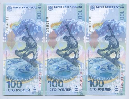 Набор банкнот 100 рублей - Олимпийские игры вСочи-2014 2014 года (Россия)