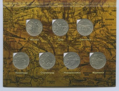 Набор монет 2 рубля - 55-я годовщина Победы вВеликой Отечественной войне (вальбоме) 2000 года (Россия)