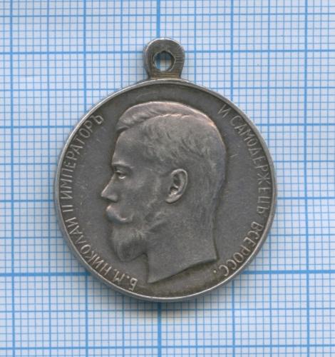 Медаль «Заусердие» (оригинал) (Российская Империя)