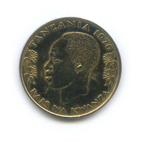 20 сенти, Танзания 1976 года