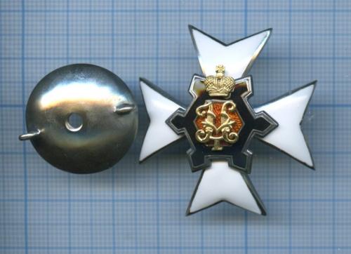 Знак «Николаевское инженерное училище» (горячая эмаль, копия)