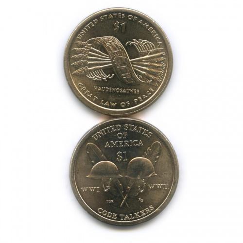 Набор юбилейных монет 1 доллар 2010, 2016 Р (США)