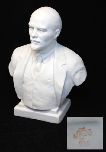 Бюст «В.И. Ленин» (фарфор, 18 см) ЛФЗ