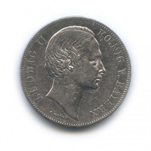 1 талер - Людвиг II, Бавария 1865 года