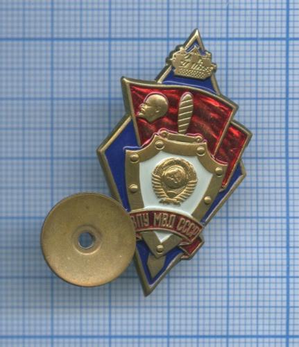 Знак «ВПУ МВД СССР»