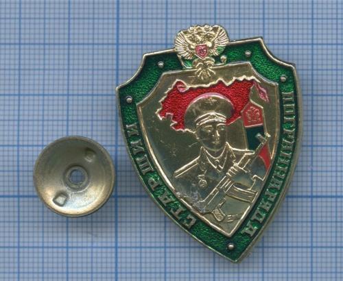 Знак «Старший пограннаряда» (Россия)