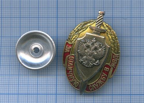Знак «Заотличную службу МВД» (Россия)
