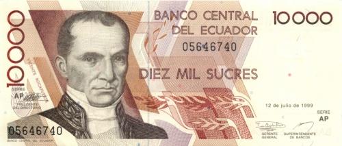 10000 сукре 1999 года (Эквадор)