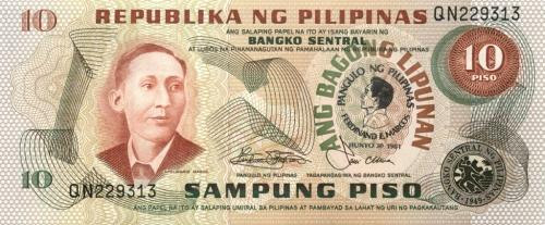 10 песо 1981 года (Филиппины)