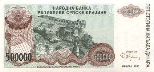 500000 динаров 1993 года (Сербия)