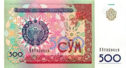 50 сум 1999 года (Узбекистан)
