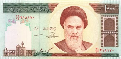 1000 риалов (Иран)