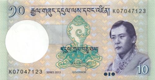 10 нгултрум (Бутан) 2013 года