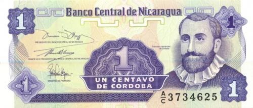 1 сентаво (Никарагуа)
