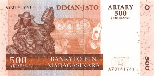 500 ариари (Мадагаскар) 2004 года