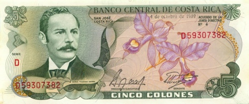 5 колонов 1989 года (Коста-Рика)