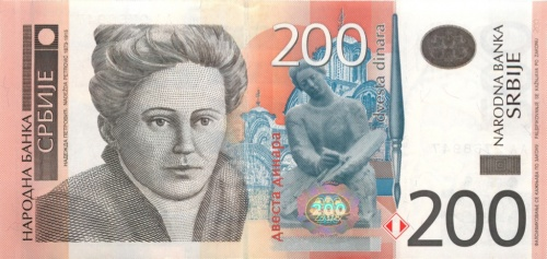 200 динаров 2011 года (Сербия)