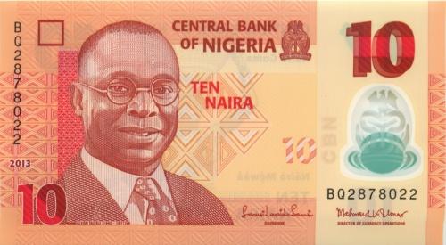 10 найра 2013 года (Нигерия)