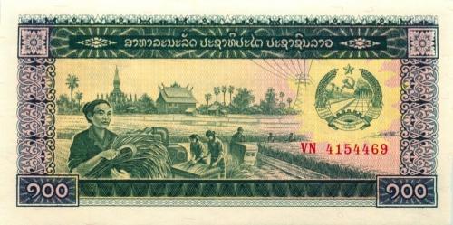 100 кип (Лаос)