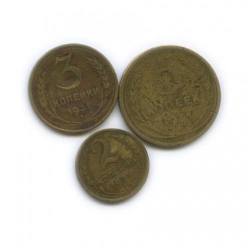 Набор монет СССР 1931 года (СССР)
