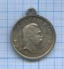 Медаль «Кавказ 1871 год», Российская Империя (копия)
