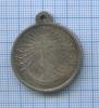 Медаль «В память русско-турецкой войны 1877-1878», Российская Империя (копия)