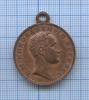 Медаль «За спасение утопавших», Российская Империя (копия)