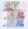 Набор банкнот (Приднестровье) 1994, 2007