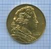 Медаль настольная «Петергоф-Петродворец» (СССР)