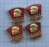 Набор знаков «Ударник ВЛКСМ» 1977-1980 (СССР)
