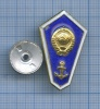 Знак «Среднее мореходное образование» ММД (СССР)