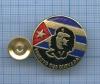 Значок «Ernesto Che Guevara»