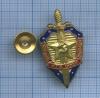 Знак «Почетный сотрудник КГБ СССР» (Россия)