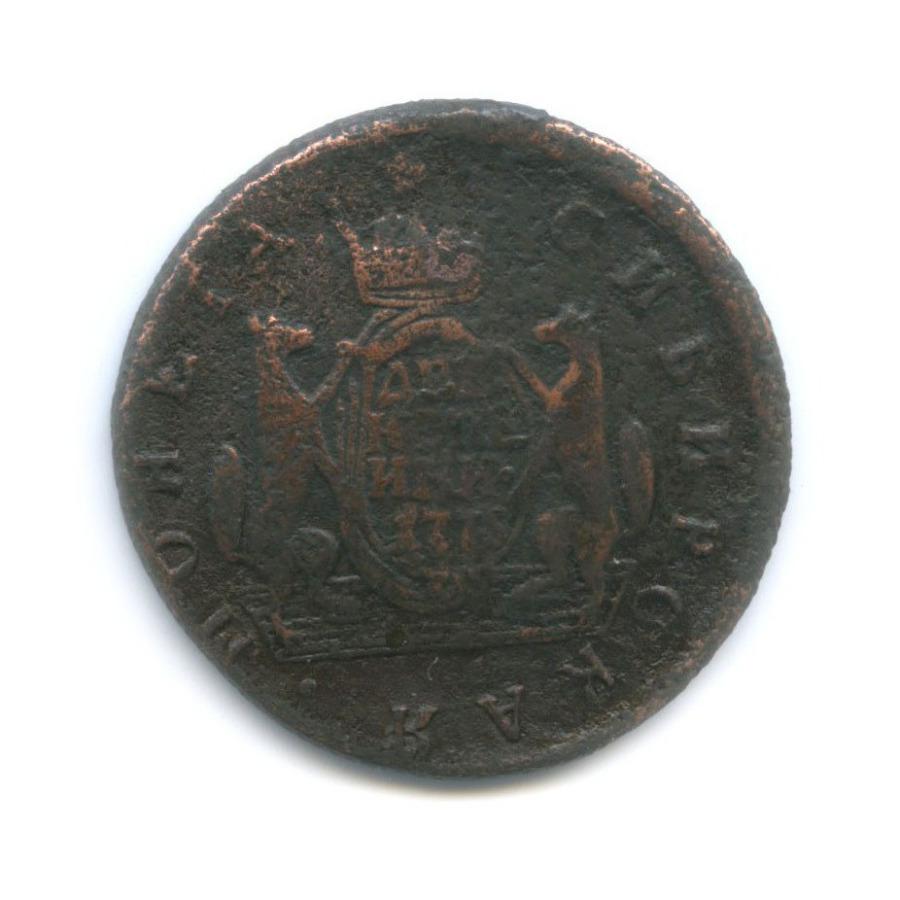 2 копейки 1775 года КМ (Российская Империя)