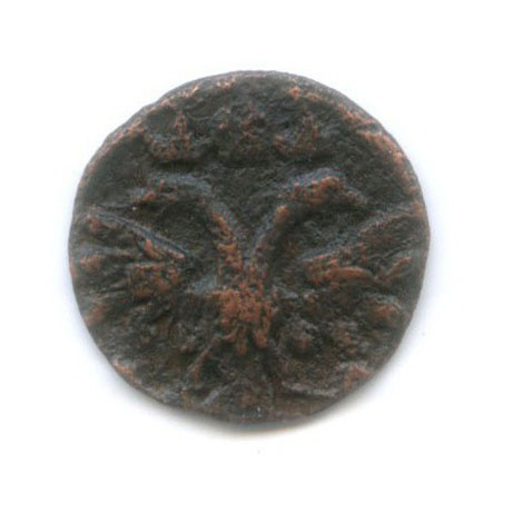 Полушка (1/4 копейки) 1719 года ВРП (Российская Империя)