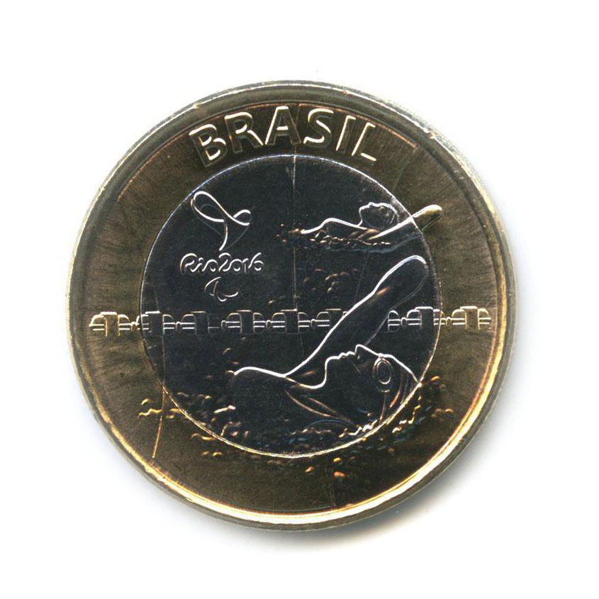 1 реал - Олимпиада вРио-де-Жанейро-2016 - Плавание 2016 года (Бразилия)