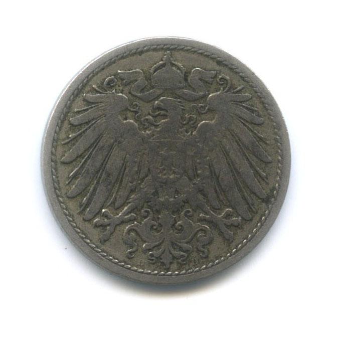10 пфеннигов 1901 года (Германия)