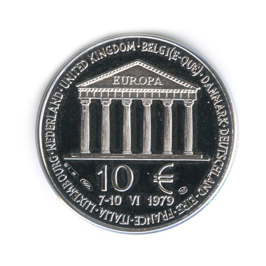 10 экю - Европа Конфедерация (серебро, 925 проба) 1979 года