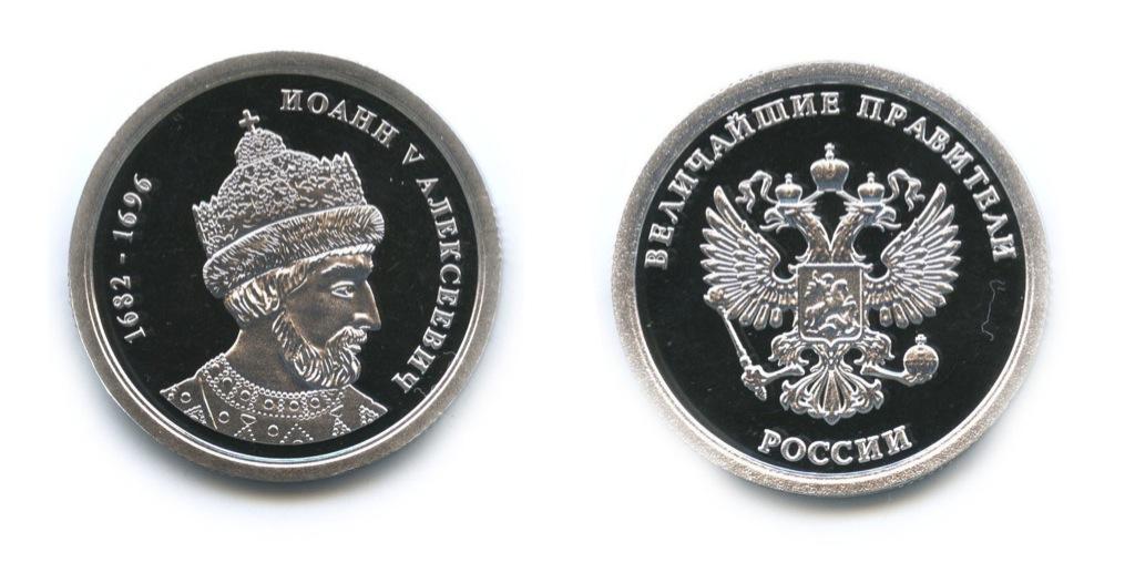 Медаль «Ионанн VАлексеевич - Величайшие правители России», ОАО «Красносельский Ювелирпром» (серебро 999 пробы, ссертификатом) (Россия)