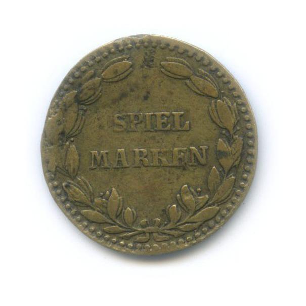 Фишка игровая «Spiel Marken»