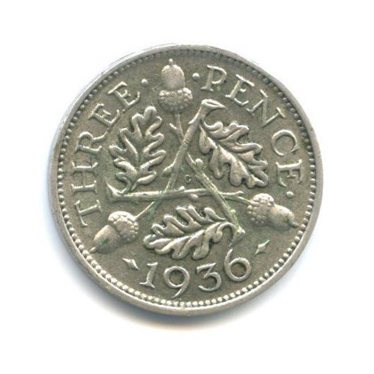 3 пенса 1936 года (Великобритания)