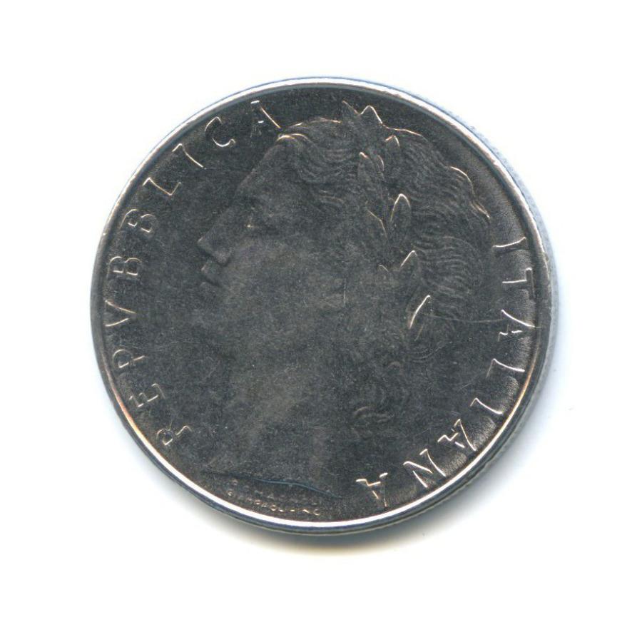 100 лир 1979 года (Италия)