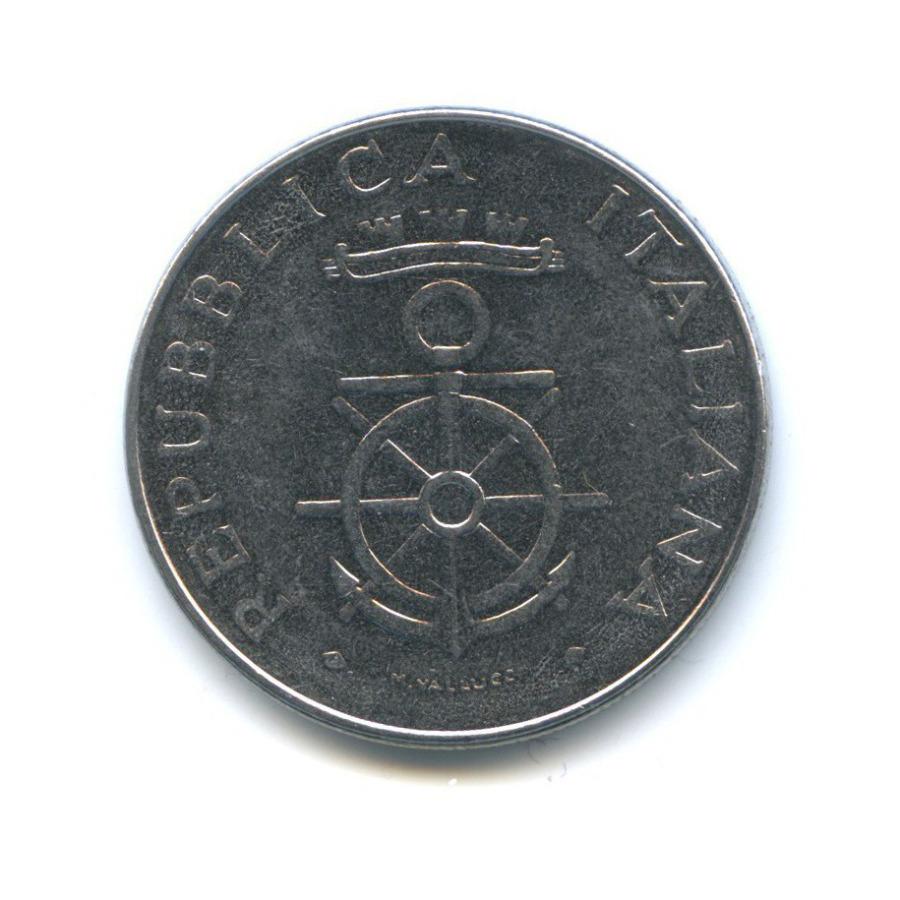 100 лир — 100 лет содня основания Морской Академии вЛиворно 1981 года (Италия)