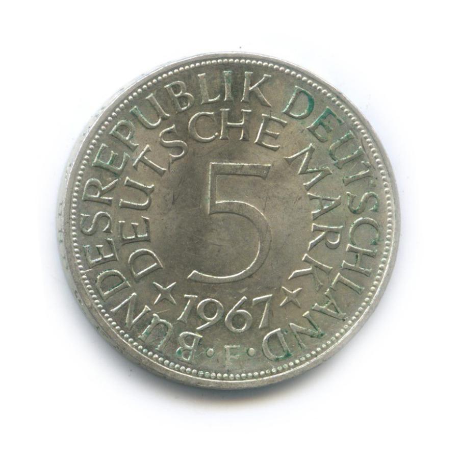 5 марок 1967 года F (Германия)