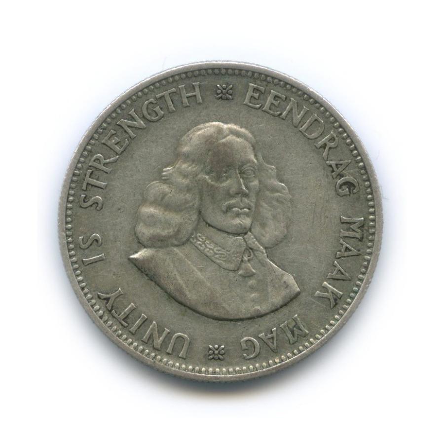 20 центов 1964 года (ЮАР)