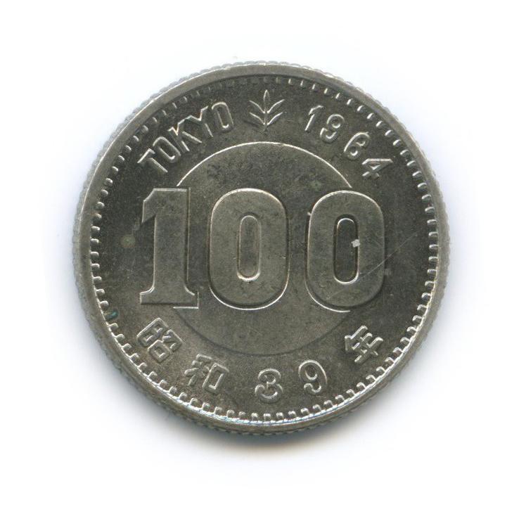 100 йен — XVIII летние Олимпийские Игры, Токио 1964 1964 года (Япония)