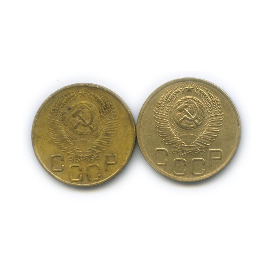 Набор монет 3 копейки 1952, 1953 (СССР)