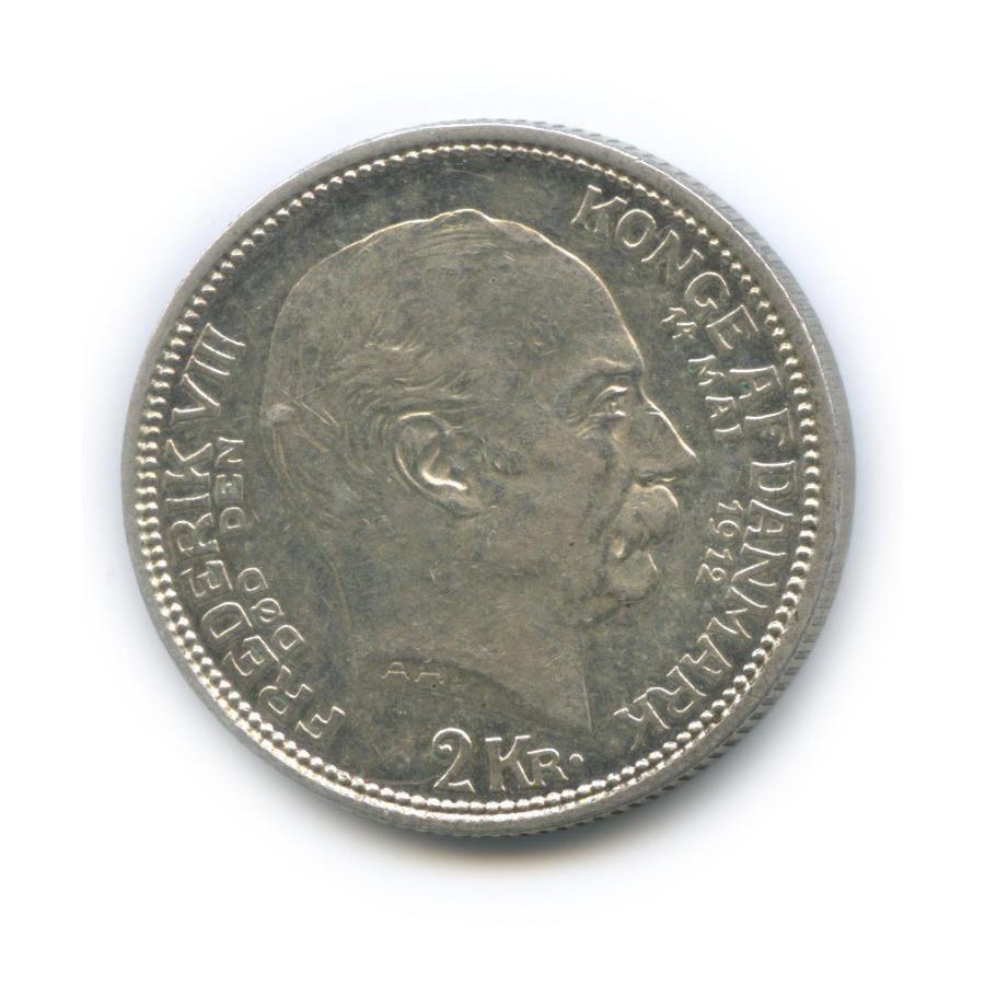 2 кроны — Смерть Фредерика VIII ивступление напрестол Кристиана X 1912 года (Дания)