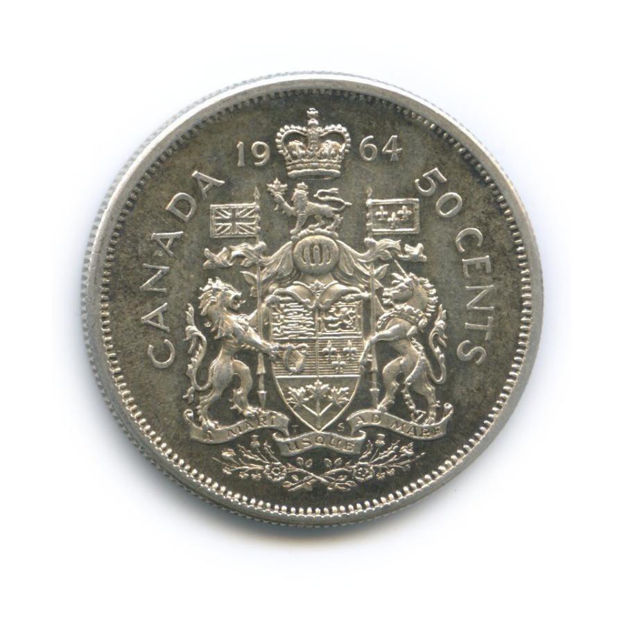 50 центов 1964 года (Канада)