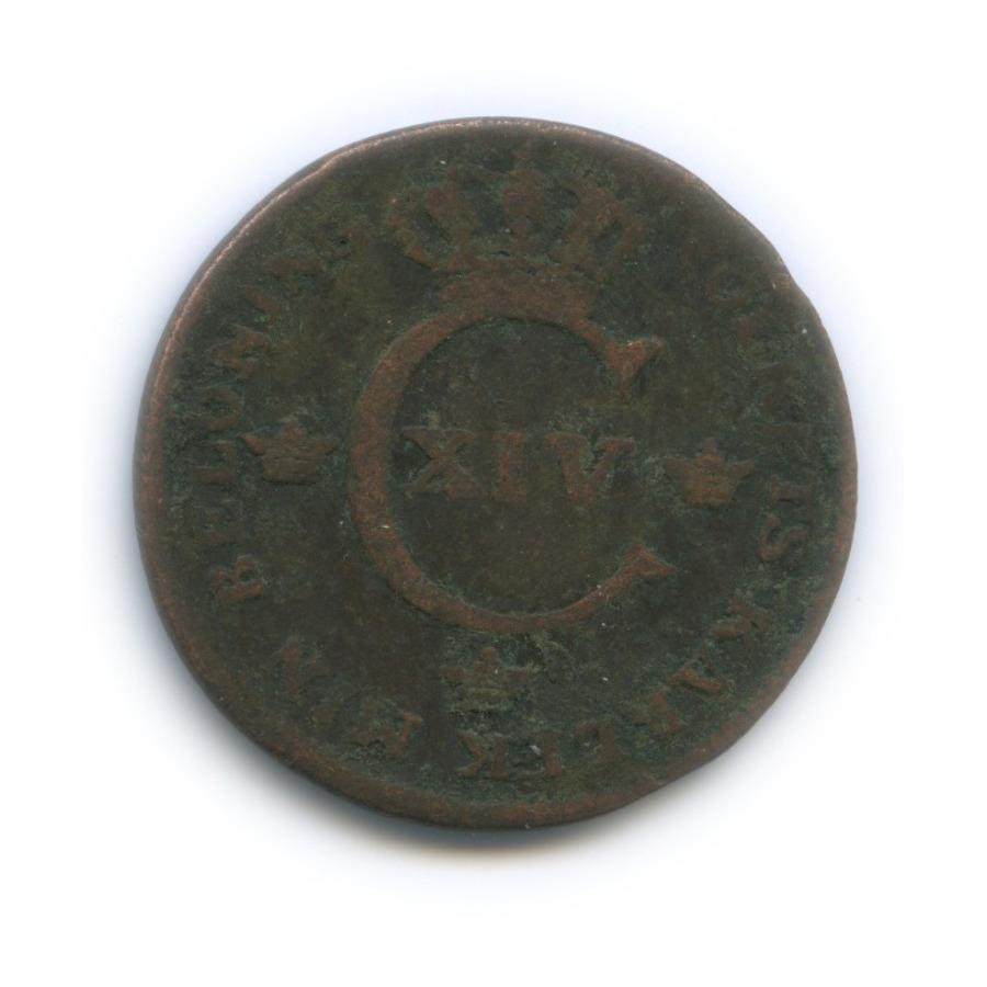 1/2 скиллинга 1819 года (Швеция)
